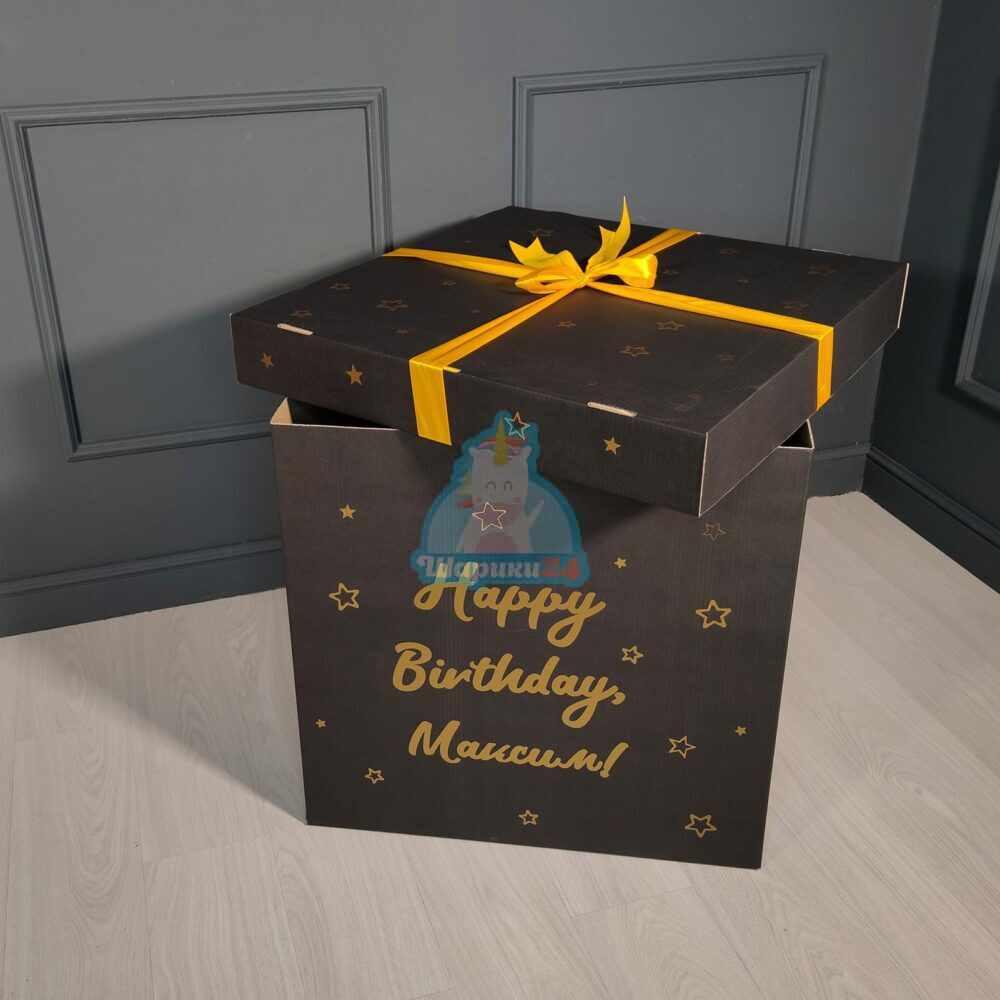 Черная коробка с золотой надписью