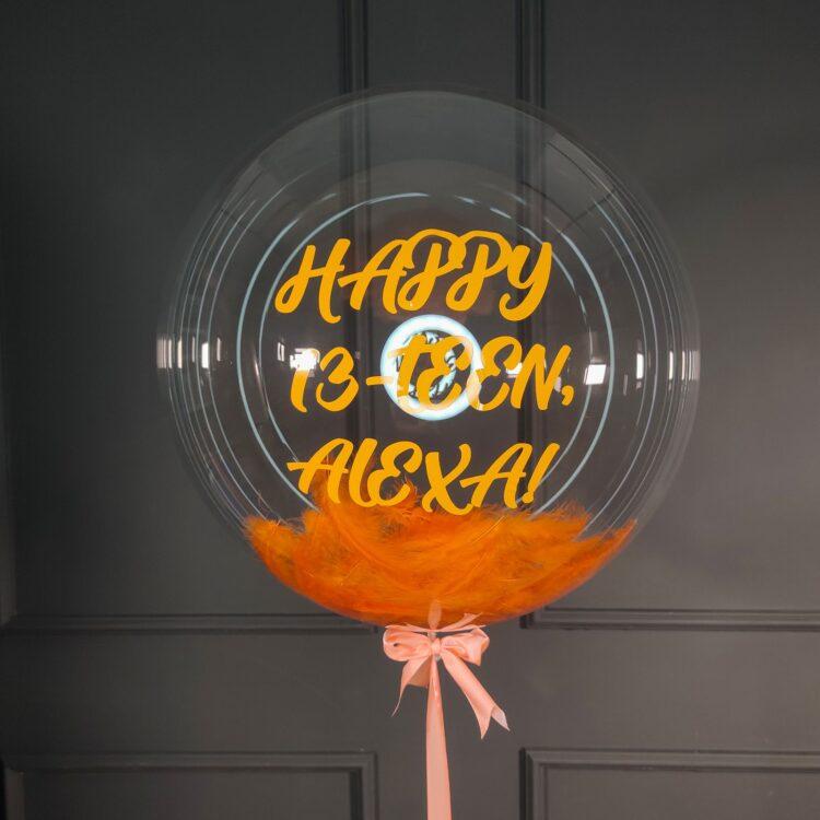 Кристальный шар Bubbles с оранжевыми перьями и надписью