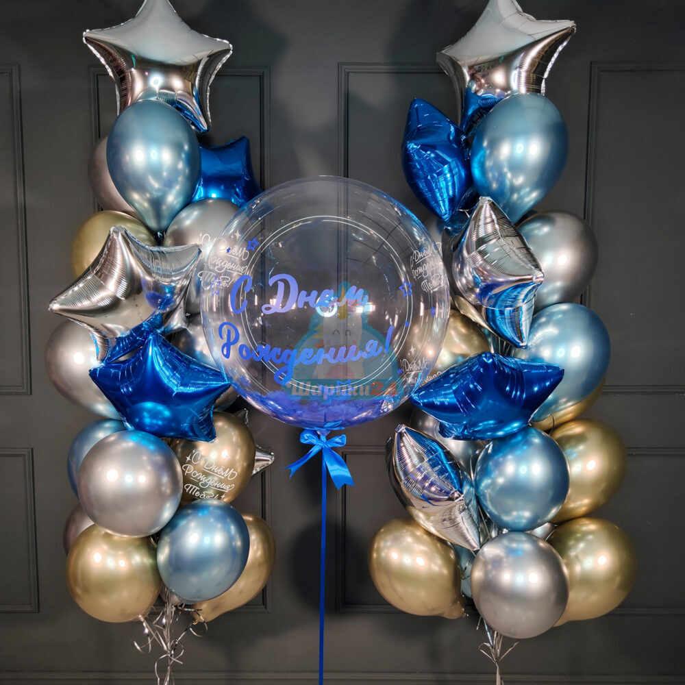 Композиция из хромированных шаров с кристальным шаром 70 см