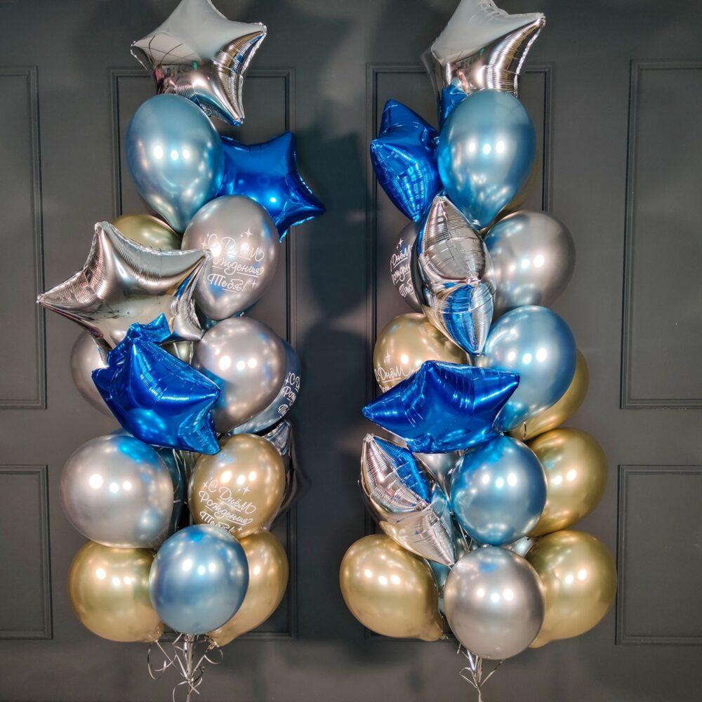 Композиция из хромированных шаров с синими и серебряными звездами