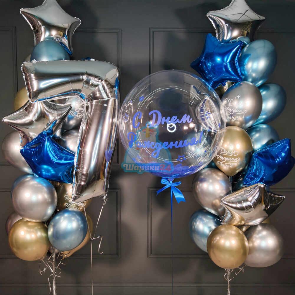 Композиция из хромированных шаров с кристальным шаром 70 см и серебряной цифрой