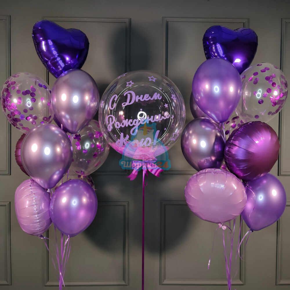 Композиция из фиолетовых сердец и кристального шара с надписью