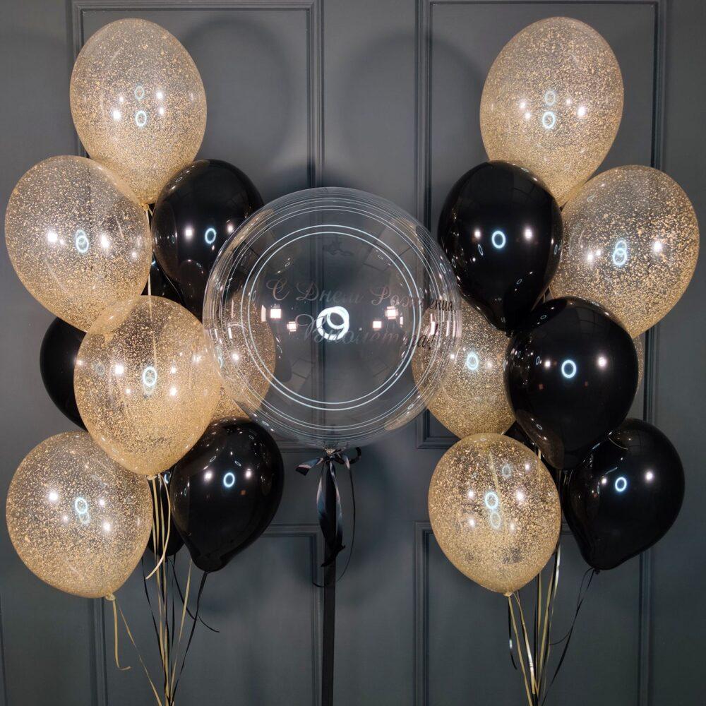 Черный и прозрачный шар с золотыми блестками и кристальный шар с надписью
