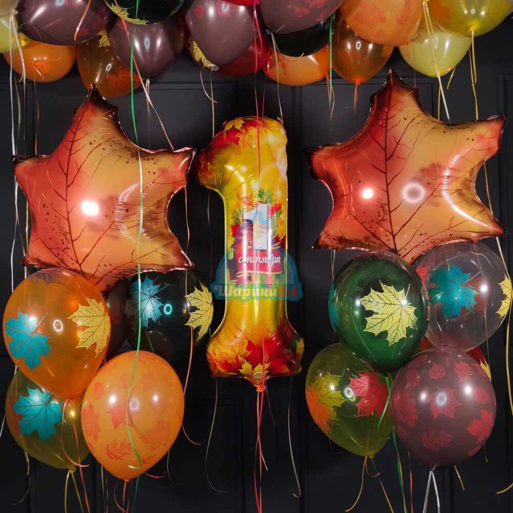 Композиция с большими листьями, шарами с листьями и цифрой