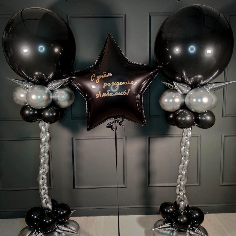 Композиция с большими шарами и большой звездой