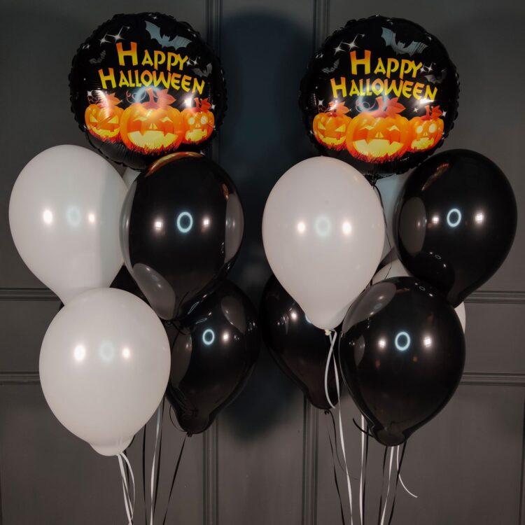 Композиция с кругами Happy Halloween